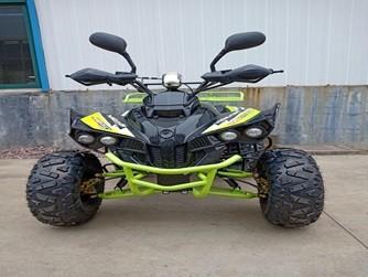 ATV 008S Pro Lemon
