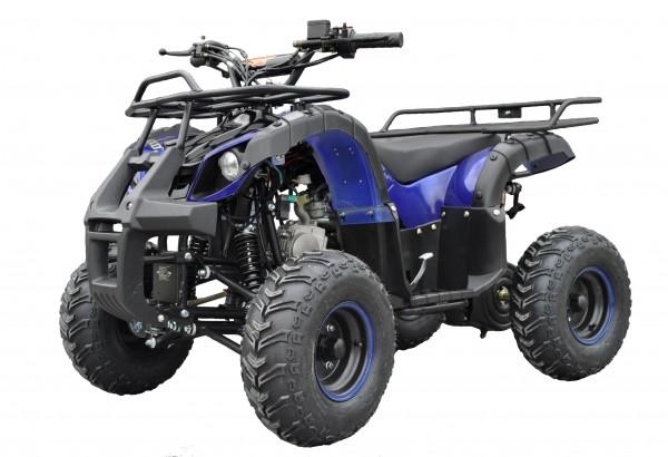 """ATV 006C 7"""""""