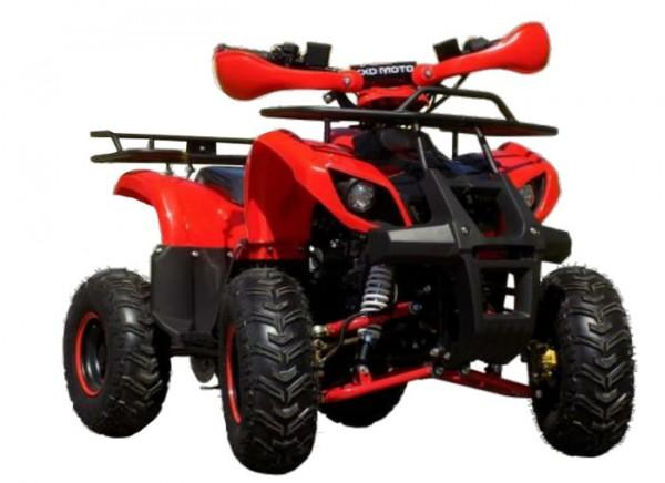"""ATV 006S 7"""" PRO"""